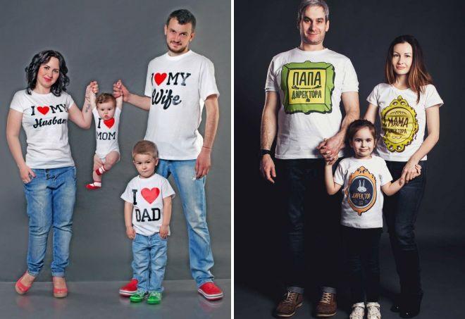 прикольные футболки для всей семьи