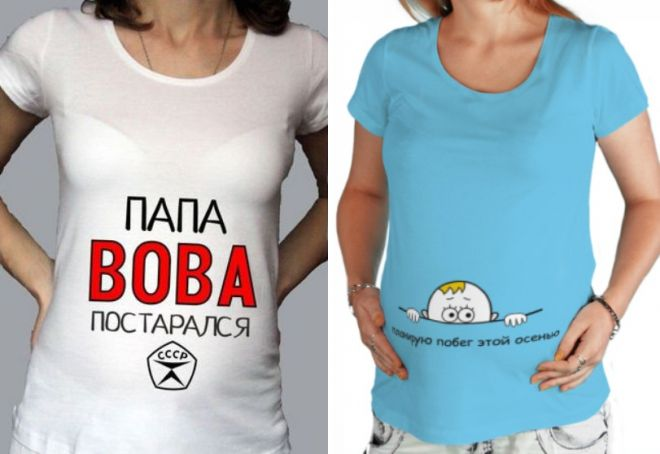 прикольные футболки для беременных