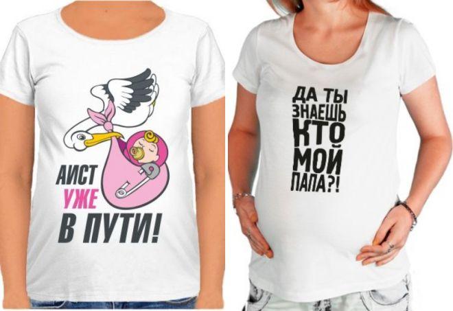 прикольные футболки для женщин