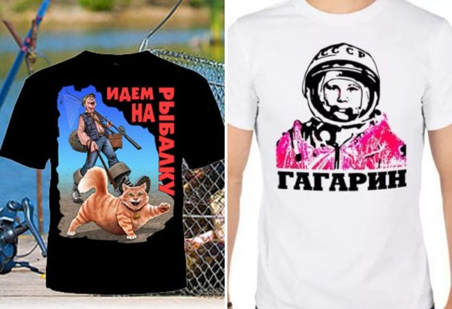 футболки с прикольными принтами