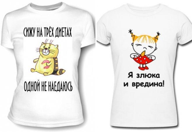 прикольные идеи для футболок