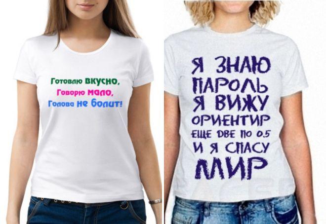 прикольные надписи на футболках для девушек