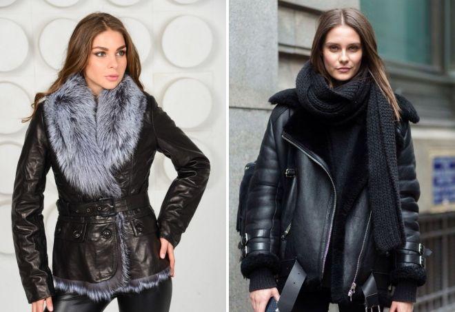 кожаные куртки с мехом внутри