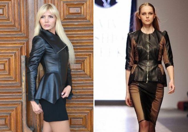 с чем носить женскую кожаную куртку
