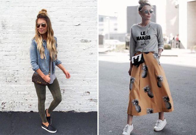повседневный стиль одежды