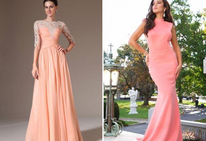 персиковое платье в пол