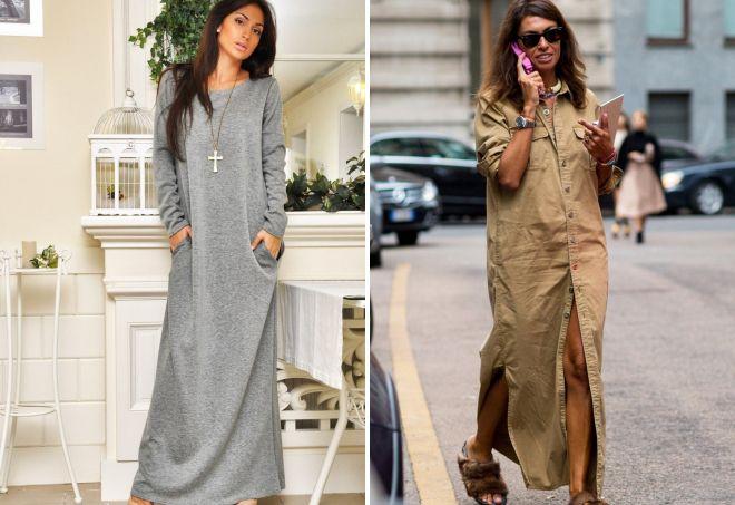 длинные прямые платья