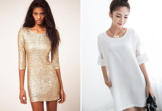 короткие прямые платья