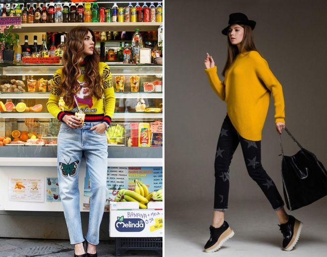 желтый свитер с джинсами