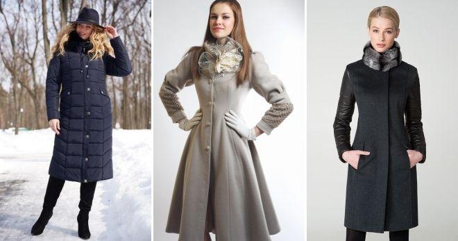 0538bf5fba1 Теплое пальто – шерстяное