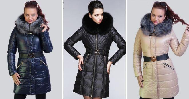 Пальто с мехом на молнии пуховое