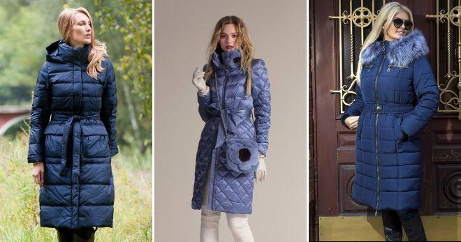 Пуховые пальто на молнии синее