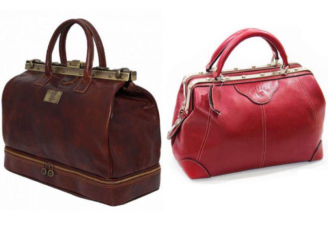 кожаные сумки саквояжи