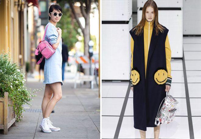 Кожаные рюкзаки для девушек