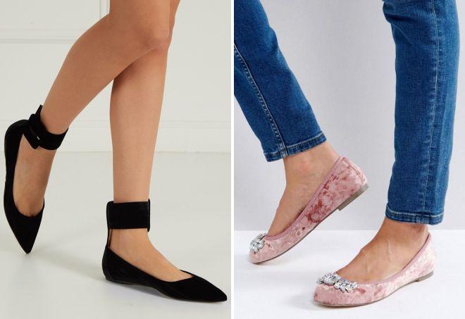 вечерние туфли без каблука