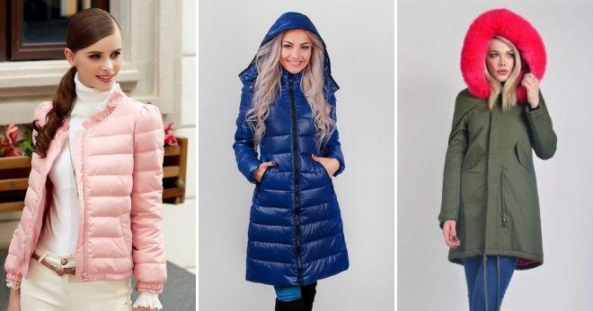 235fe766c71 Модные куртки 2019 – кожаные