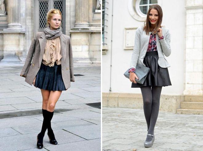 юбка и серый пиджак