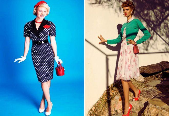 ретро стиль в одежде для женщин