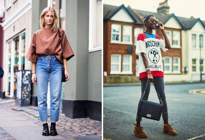женская футболка оверсайз с чем носить