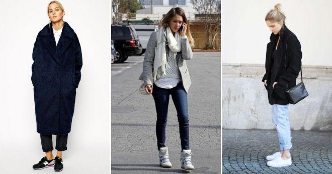 Пальто с кедами - сочетание варианты
