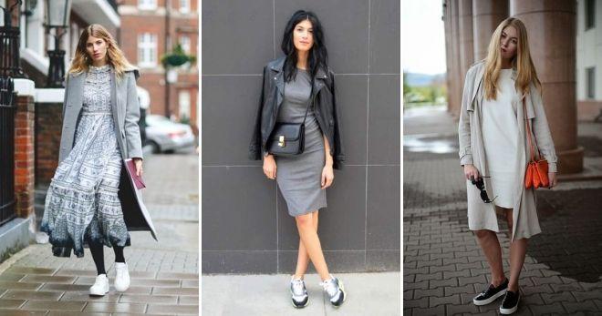 Пальто с кедами и платьем варианты