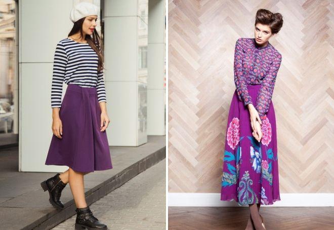 стильная фиолетовая юбка
