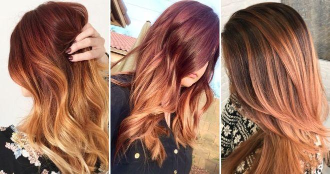 Балаяж на рыжие волосы варианты