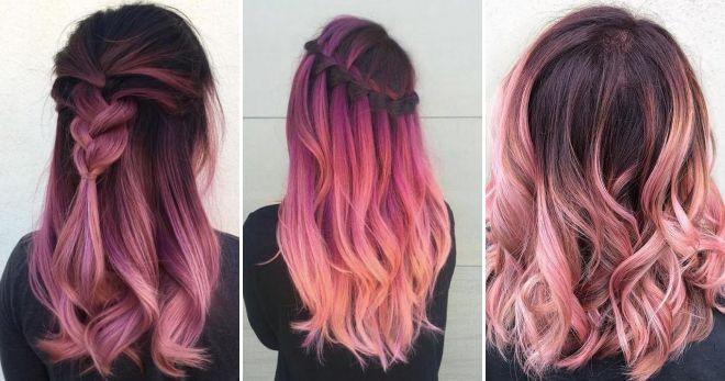 Цветной балаяж розовый