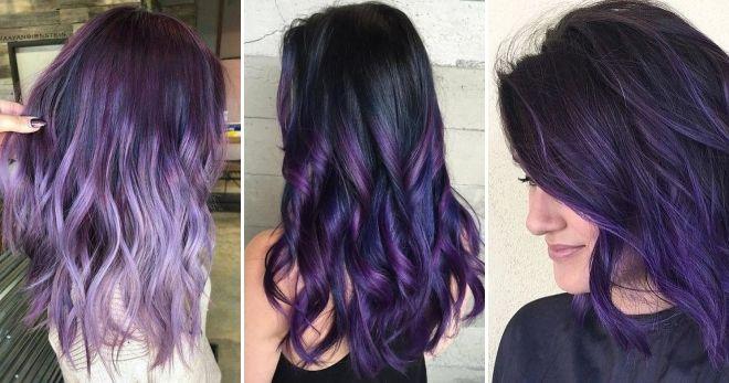 Цветной балаяж фиолетовый