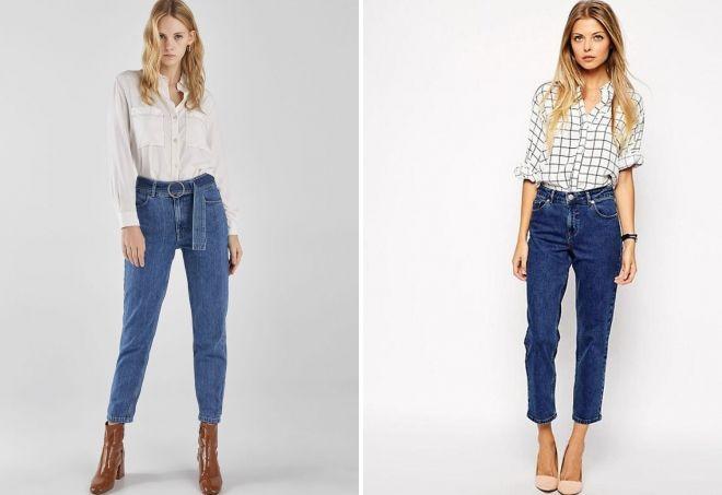 høye midjeformede amerikanske jeans
