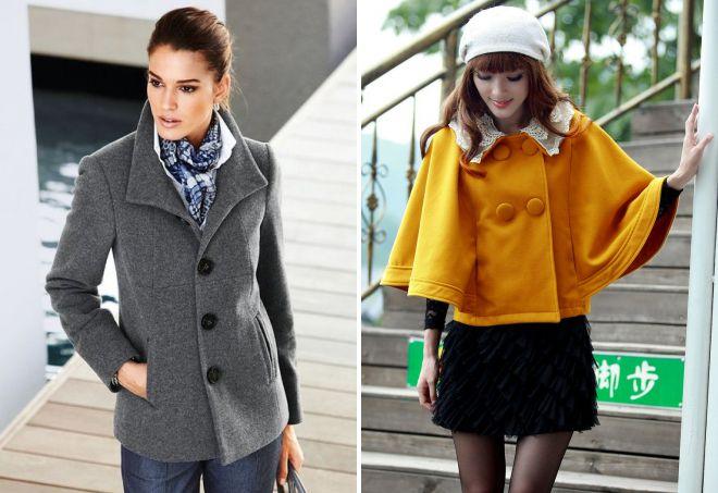 виды коротких пальто