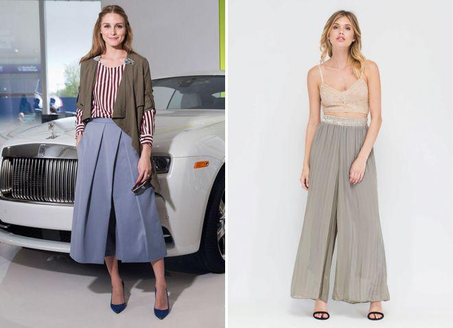 юбка брюки 2018