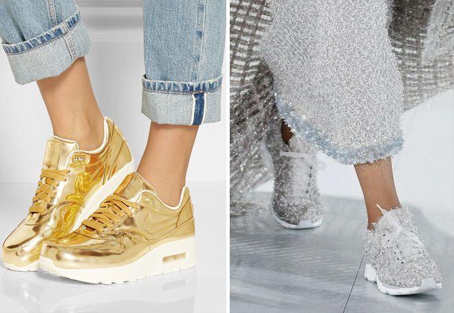 брендовые блестящие кроссовки