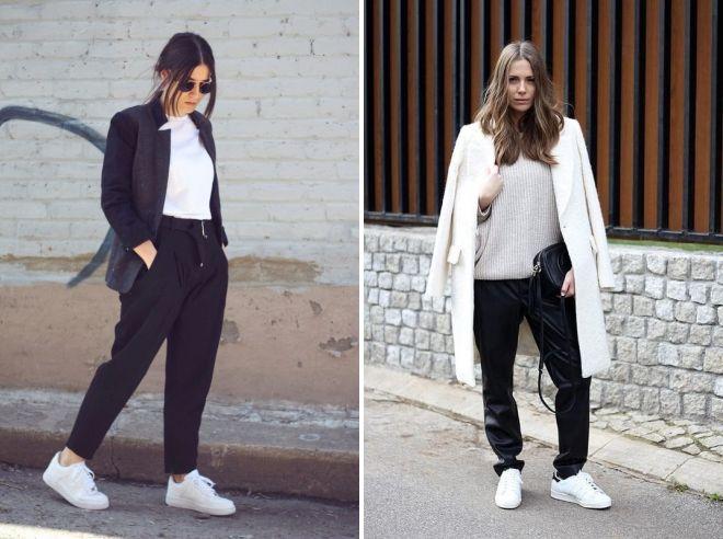 брюки с белыми кроссовками