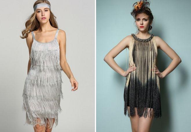 платье с бахромой в стиле Гэтсби
