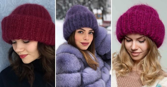 लैपल के साथ Fluffy टोपी