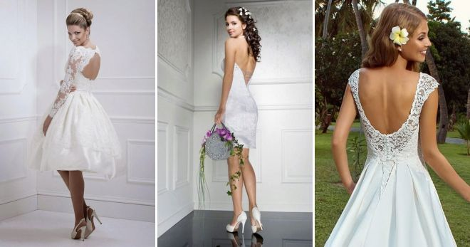 2019 Short Backless Wedding Dresses