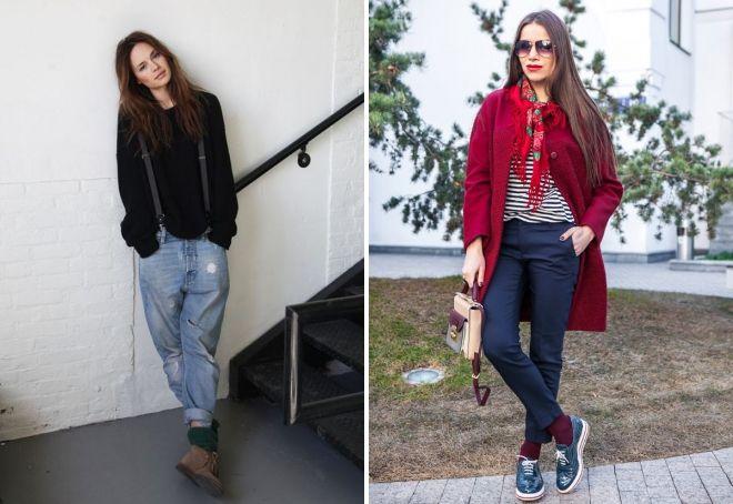 джинсы с высокими носками