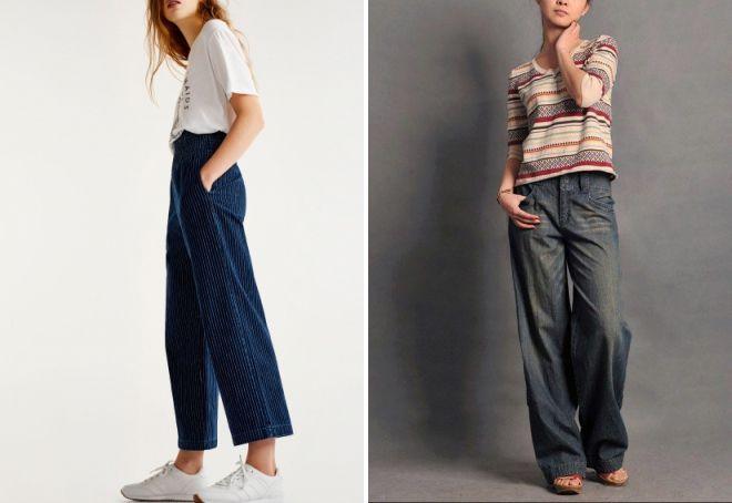 джинсы трубы с карманами
