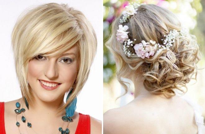сколько стоят натуральные волосы на заколках