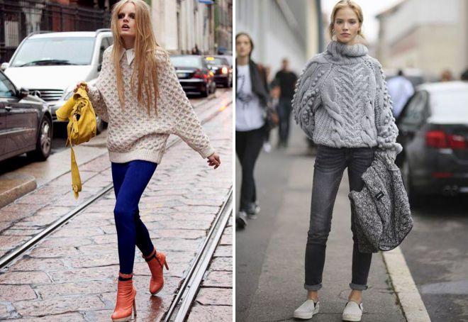свитер оверсайз крупной вязки