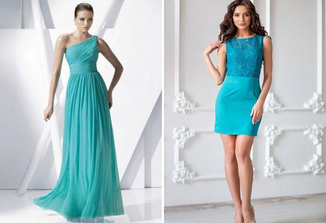 robes de bal 2018