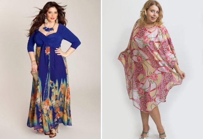 платья балахоны для полных женщин