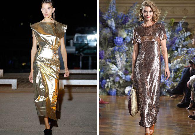 Блестящие платья макси