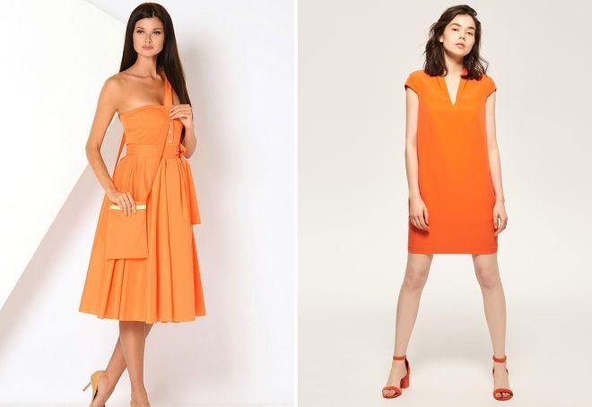 платья оранжевого цвета