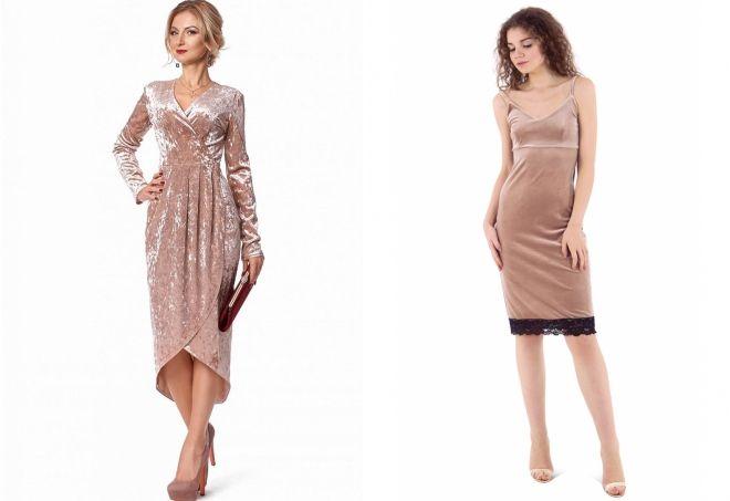 пудровое бархатное платье