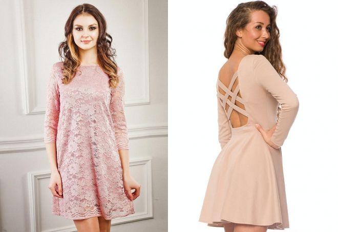 коктейльное платье пудрового цвета