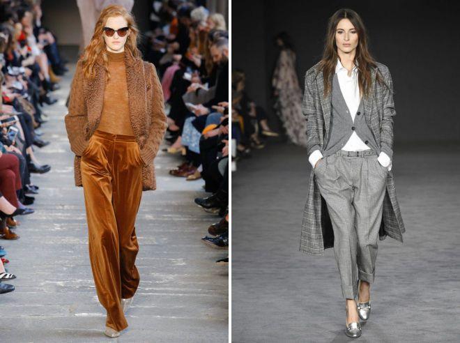 какие брюки в моде осенью 2018