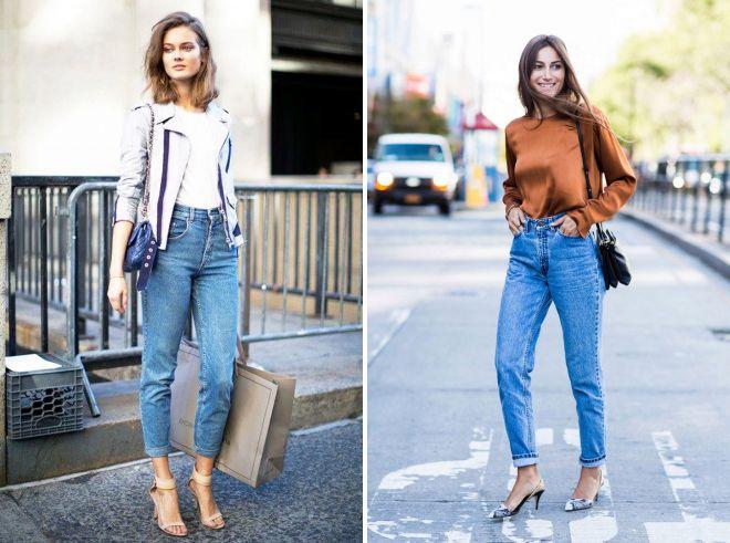 с чем носить высокие джинсы бойфренды