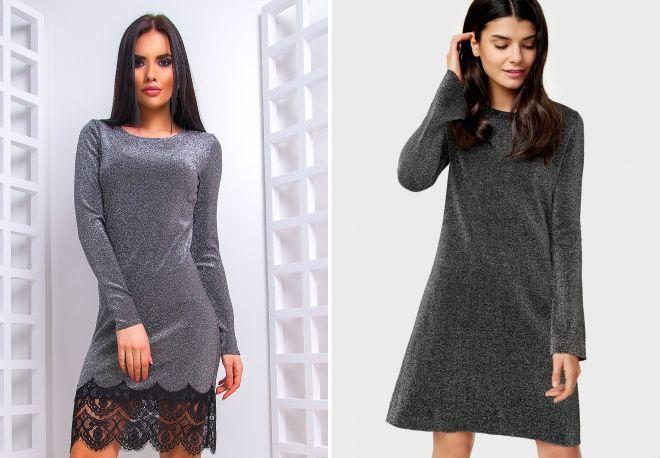haljina sa lurexom je moderna ili ne